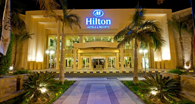 HILTON RESORT HURGADA