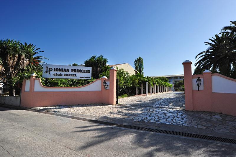 Book Club Ionian Princess Suite Hotel in Corfu Hotelscom